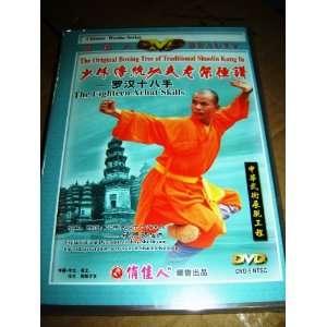 Shaolin Kung Fu / The Eighteen Arhat Skills: Shi Deyang: Movies & TV