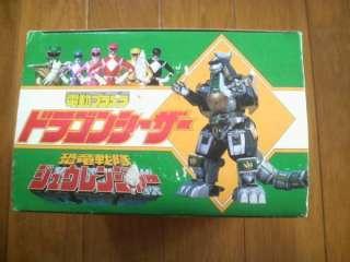 Dinosaur Sentai ZYURANGER DRAGON CAESAR Shugozyu Burai