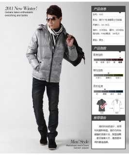 Brand New Winter Mens Cool Korean Style Warm Cotton Jacket Coat