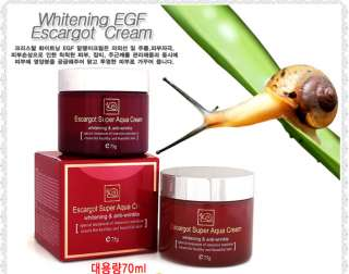 Zamian Premium Crystal Whitening Esscargot EGF Cream 70g BRAND NEW IN