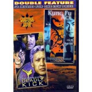 Deadly Kick / Kung Fu Ace ~ Tao Ling Tan, Leih Lo, Wu Ma and John Liu