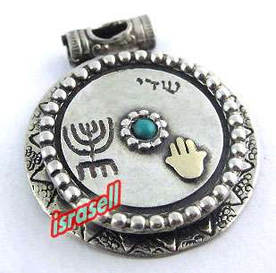 Antique Style Pendant with Gold Hamsa and Menorah YHWH