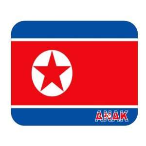 North Korea, Anak Mouse Pad: Everything Else