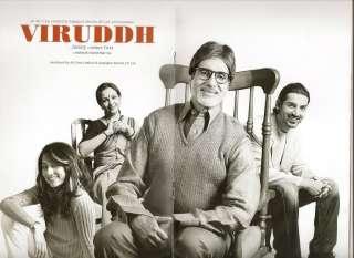 India Bollywood Press Book 2005 VIRUDDH Amitabh Bachchan