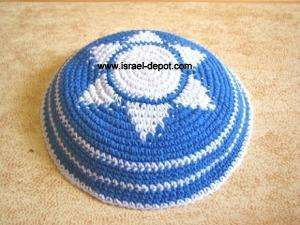 Knitted High Quality Magen David Star Israel Jewish Hebrew