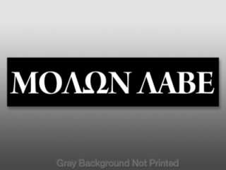 Molon Labe 2x9 Sticker   decal bumper gun nra rifle car