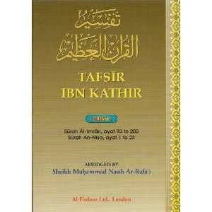 Tafssir Ibn Kathir (Part 4) Surah Al imran, Ayat 93 to 200