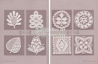 Free Japanese Crochet Doily Patterns : JAPANESE CROCHET PATTERNS IN ENGLISH CROCHET PATTERNS