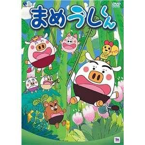 Vol. 3 Mameushi Kun DVD Movies & TV