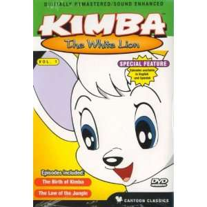 [DVD] Kimba, The White Lion from Classic Cartoons, Volume