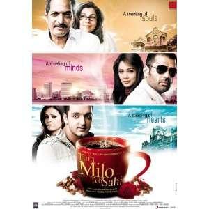 Vrajesh Hirjee)(Dimple Kapadia)(Rehan Khan)(Vidya Malvade) Home