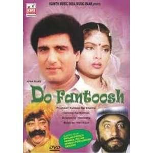 DVD) Raj Babbar, Amjad Khan, Sonam, Sadashiv Amrapurkar Movies & TV