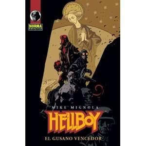 Hellboy El Gusano Vencedor (The Conqueror Worm en