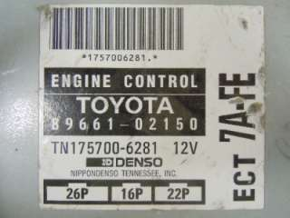 95 COROLLA PRIZM ENGINE COMPUTER ECM ECU PCM 8966102150