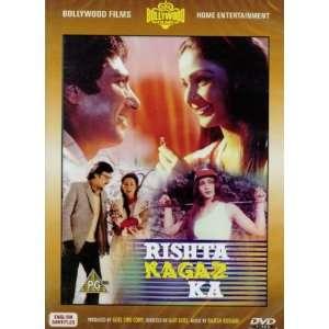 Rishta Kagaz Ka Raj Babbar, Nutan, Rati Agnihotri, Suresh