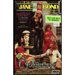 Jane Bond Meets Octopussy Porsche Lynn   Amber Lynn (X