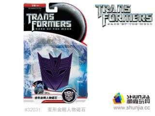 Hasbro Transformers 3 Decepticons & Autobots Logo