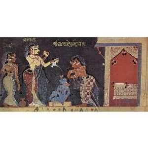 Master of Bhagavata Purana manuscript (Bhagavata Purana