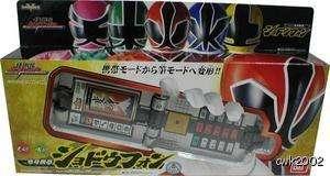 Bandai Samurai Sentai Shinkenger Henshin Shodophone