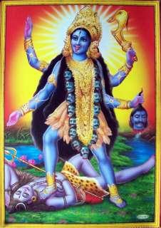Kaali Maa Kali Mata   Hindu Poster   21x31 (#5971)