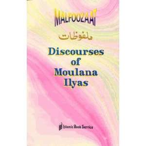 Malfoozaat : Discourses of Moulana Muhammad Ilyas: Moulana