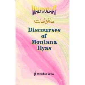 Malfoozaat : Discourses of Moulana Muhammad Ilyas: Moulana