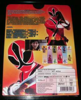 DVD Samurai Sentai Shinkenger Vol. 1   49 End Tin Box