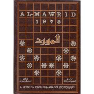 AL MAWRID, A Modern English Arabic Dictionary Munir BAALBAKI Books
