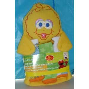 Sesame Street (Plaza Sesamo) Infant Baby Big Bird Bath Set