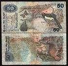 SRI LANKA 50 RUPEES P87 1979 BIRDS BUTTERFLY FLORA FAUNA CEYLON NOTE
