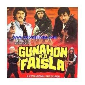 Sinha, Dimple Kapadia, Chunkey Pandey, Pran, Shibu Mitra Movies & TV