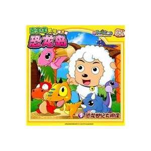 Books For Childre 3 (Chinese Edition) (9787534654015) ben she Books