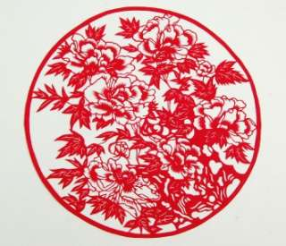 PAPER CUT PEONY BLOSSOM Chinese Feng Shui Scrapbook Asian Decor Craft