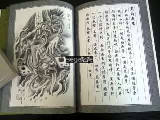 Rare Chinese style TATTOO Flash Book Art Sketch Gold TS
