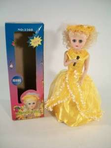 Singing Dancing Battery Operated Plastic Doll Novelty
