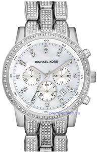 Michael Kors ShowStopper glitz women watch MK5545 silver chronograph