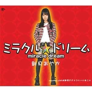 Saigo No Onegai(Miracle Deream): Ayaka Shingai: Music