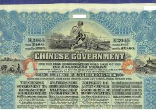 1913 Chinese Government Bond REORGANISATION GOLD LOAN   PASS CO