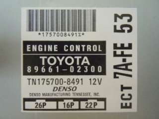 96 97 COROLLA ENGINE COMPUTER ECM ECU PCM 8966102300