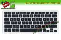 Black Keyboard Skin Cover Protector Macbook Pro 13 15