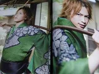 Samurai Sentai Shinkenger Official Visual Book photo