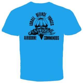 Airborne commandos T Shirt IDF Israeli Army zahal New