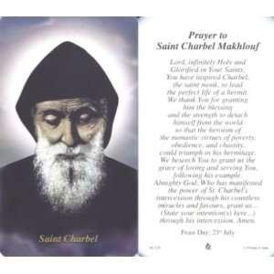 Prayer to Saint Charbel Makhlouf   100 pack Paper Holy