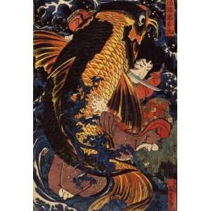 Greetings Birthday Card Japanese Art Utagawa Kuniyoshi Saito