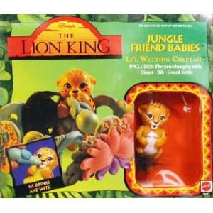King Jungle Friend Babies Lil Wetting Cheetah 11673 Toys & Games