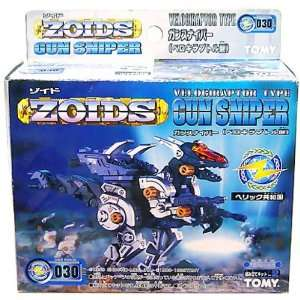 Zoids Tomy Japanese Kit Republic RZ 030 [Velociraptor Type
