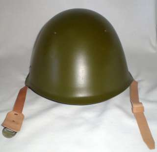 Russian Soviet military army steel helmet M 1968 (aka the SS 68