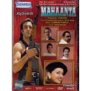 Sanjay Dutt, Madhuri Dixit, shakti Kapoor, Paresh Rawal, Amrish Puri