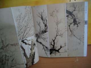 China Chinese painting Prunus mume flower sketch Book for Tattoo Flash