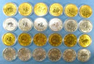 24 Chinese Zodiac Gold and Silver Plated Coins Full set